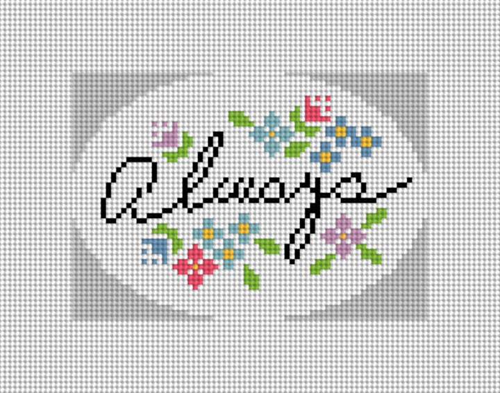 Always Needlepoint Ornament Canvas