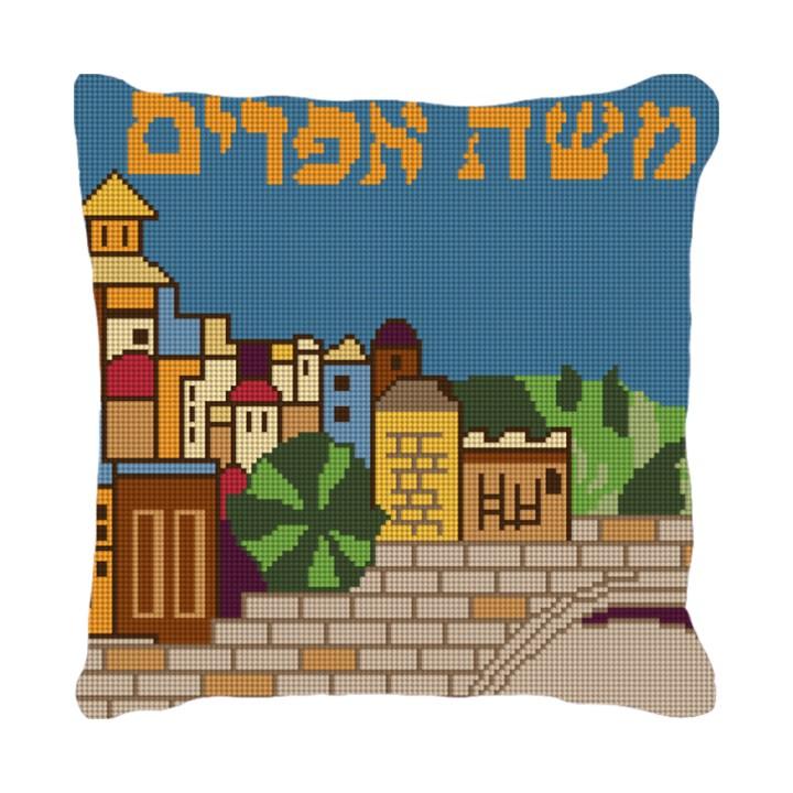 Jerusalem Needlepoint Tallis Bag